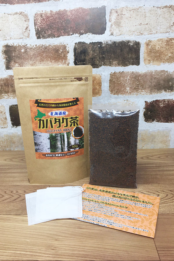 北海道産 カバノアナタケ茶 チャーガ茶 50g 天然 カバノアナタケ 100%使用 粒形1.5~2㎜ ティーバッグ付き