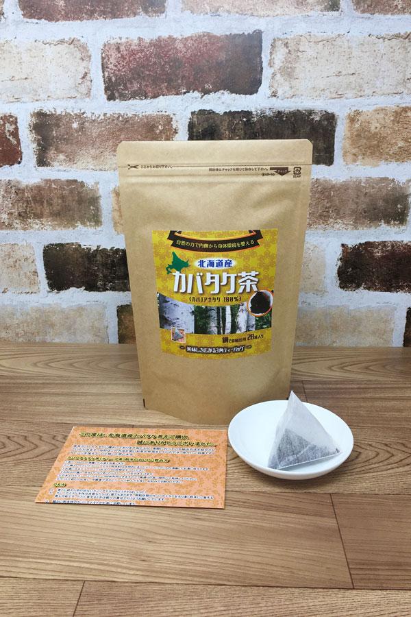 北海道産 カバノアナタケ茶 チャーガ茶 28包入り 天然 カバノアナタケ 100%使用