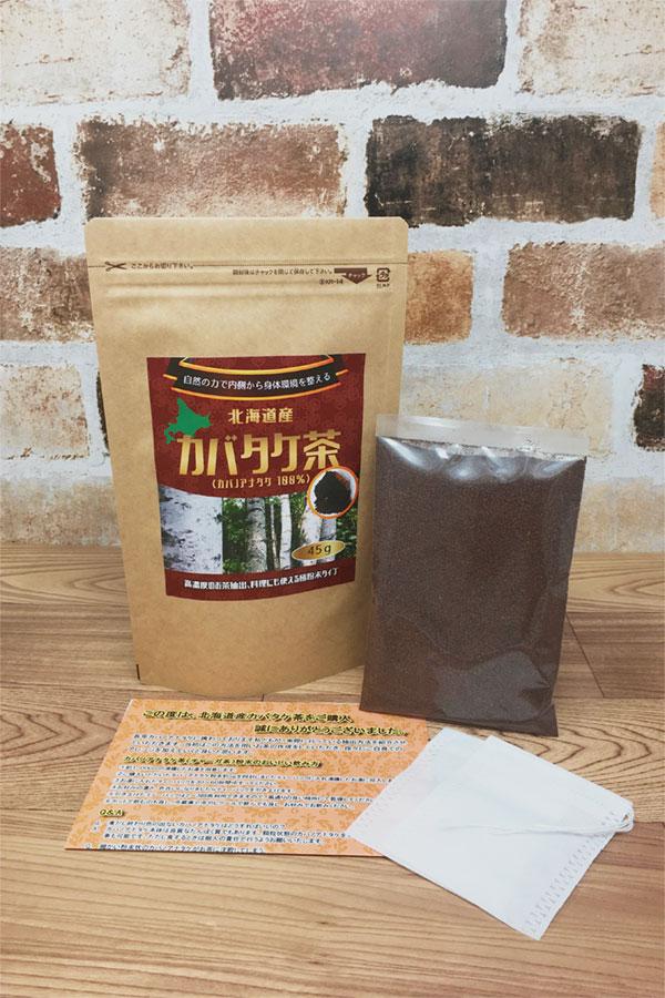 北海道産 カバノアナタケ茶 チャーガ茶 極粉末45g 天然 カバノアナタケ 100%使用 ティーバッグ付